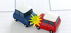 交通事故 専門サイト